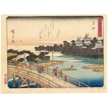 歌川広重: Yoshida (Station #35) - ホノルル美術館