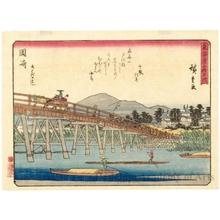 Utagawa Hiroshige: Okazaki (Station #39) - Honolulu Museum of Art