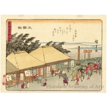 Utagawa Hiroshige: Chiryü (Station #40) - Honolulu Museum of Art