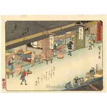 歌川広重: Kuwana (Station #43) - ホノルル美術館