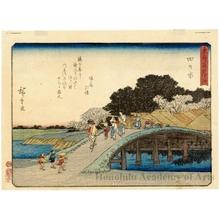 Utagawa Hiroshige: Yokkaichi (Station #44) - Honolulu Museum of Art