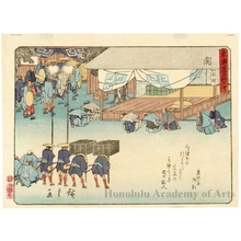 Utagawa Hiroshige: Seki (Station # 48) - Honolulu Museum of Art