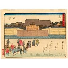 Utagawa Hiroshige: Kyöto (Station #55) - Honolulu Museum of Art