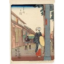 歌川広重: Mishima (Station #12) - ホノルル美術館