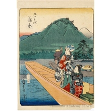 Utagawa Hiroshige: Kambara (Station #16) - Honolulu Museum of Art