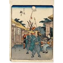 Utagawa Hiroshige: Mariko (Station # 21) - Honolulu Museum of Art
