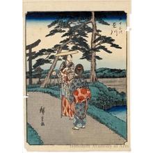Utagawa Hiroshige: Kakegawa (Station # 27) - Honolulu Museum of Art