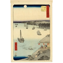 Utagawa Hiroshige: View of the Ocean from the Teahouses on the Hill at Kanagawa (Station #4) - Honolulu Museum of Art