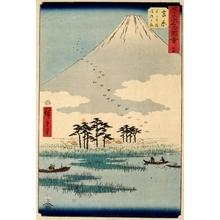 歌川広重: The Fuji Marsh and Ukishima Plain near Yoshiwara (Station #15) - ホノルル美術館
