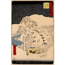 Utagawa Hiroshige: Yamanaka Village (formerly known as Mt. Miyaji), near Fujikawa (Station #38) - Honolulu Museum of Art