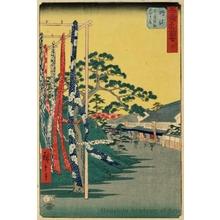歌川広重: Shops, Selling the Famous Arimatsu Tie-dyed Cloth at Narumi (Staion #41) - ホノルル美術館