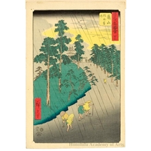 Utagawa Hiroshige: Lightning and Rain at Kameyama (Station #47) - Honolulu Museum of Art