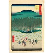 歌川広重: The Suzuka River and Foothills at Tsuchiyama (Staion #50) - ホノルル美術館