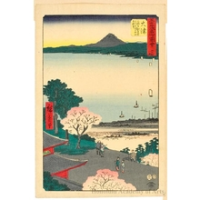 Utagawa Hiroshige: View of Lake Biwa and the Town of Ötsu from the Building Dedicated to Kannon at Mii Temple (Station #54) - Honolulu Museum of Art