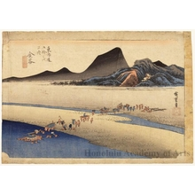 Utagawa Hiroshige: Distant Bank of Öi River at Kanaya (Station #25) - Honolulu Museum of Art