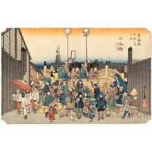 Utagawa Hiroshige: Processional Standard- Bearers at Nihonbashi Bridge (Station #1) - Honolulu Museum of Art