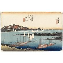 歌川広重: Distant View of Miho at Ejiri (Station #19) - ホノルル美術館