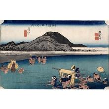 歌川広重: Fuchü : The Abe River (Station #20) - ホノルル美術館