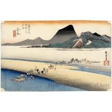 歌川広重: Distant Bank of Öi River at Kanaya (Station #25) - ホノルル美術館