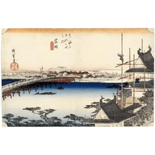 歌川広重: Toyokawa Bridge at Yoshida (Station #35) - ホノルル美術館