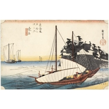 Utagawa Hiroshige: Landing Entry of the Shichiri Ferry at Kuwana (Station #43) - Honolulu Museum of Art