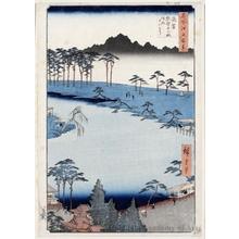 "歌川広重: Kumano Jünisha Shrine, Tsunohazu, Popularly Known as ""Jünisö "" - ホノルル美術館"
