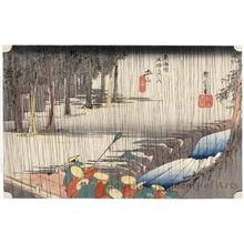 歌川広重: Spring Rain at Tsuchiyama (Station #50) - ホノルル美術館