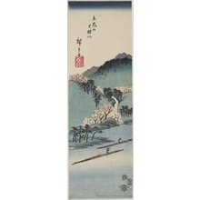 Utagawa Hiroshige: The Öi River at Arashiyama in Kyoto - Honolulu Museum of Art