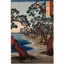 Utagawa Hiroshige: Harima Province, Maiko Beach - Honolulu Museum of Art