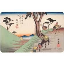 歌川広重: Matsuida - ホノルル美術館