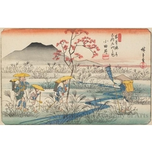 歌川広重: Odaii - ホノルル美術館