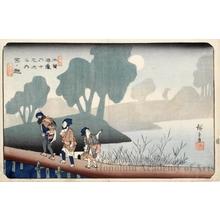 Utagawa Hiroshige: Miyanokoshi - Honolulu Museum of Art