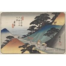 歌川広重: Tsumago - ホノルル美術館