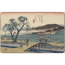 歌川広重: Nakatsugawa - ホノルル美術館