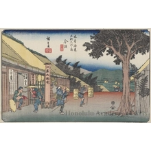 Utagawa Hiroshige: Imasu Station - Honolulu Museum of Art