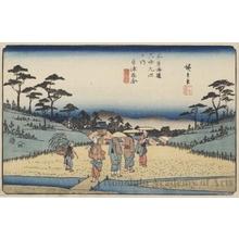 歌川広重: Kusatsu Oiwake - ホノルル美術館