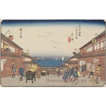 歌川広重: Ötsu - ホノルル美術館