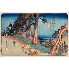 Utagawa Hiroshige: Mochizuki - Honolulu Museum of Art