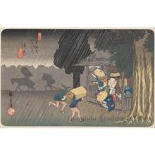 Utagawa Hiroshige: Suhara - Honolulu Museum of Art