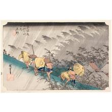 Utagawa Hiroshige: Driving Rain at Shöno (Station #46) - Honolulu Museum of Art