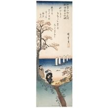 歌川広重: Fall Maples at Kaian-ji Temple - ホノルル美術館