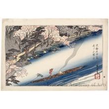 歌川広重: Cherry Blossoms at Arashiyama - ホノルル美術館