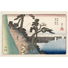 Utagawa Hiroshige: View of Fuji From Satta Pass - Honolulu Museum of Art
