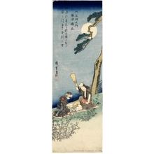 Utagawa Hiroshige: Woman Pounding Cloth with a Kinuta by Tamagawa - Honolulu Museum of Art