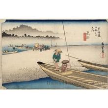 歌川広重: The Tenryü River at Mitsuke (Station #29) - ホノルル美術館