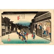 Utagawa Hiroshige: Women Stopping Travelers at Goyu (Station #36) - Honolulu Museum of Art