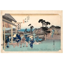Utagawa Hiroshige: Junction with the Road to Kamakura at Totsuka (Station #6) - Honolulu Museum of Art