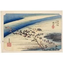 歌川広重: Shimada: The Sungan Bank of the Öi River (Station #24) - ホノルル美術館
