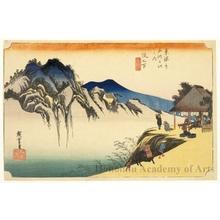 Utagawa Hiroshige: The Peak of Fudesute Mountain from Sakanoshita (Station #49) - Honolulu Museum of Art