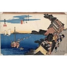 歌川広重: The Hill at Kanagawa (Station #4) - ホノルル美術館